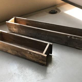 木製プランター2個+プラスチックプランター1個セット