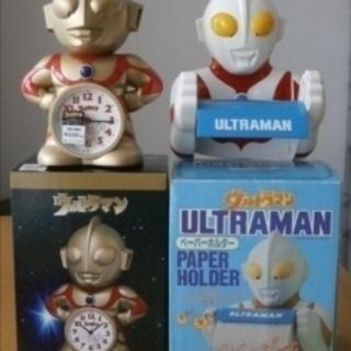 ウルトラマン「目覚まし時計」「ペーパーホルダー」
