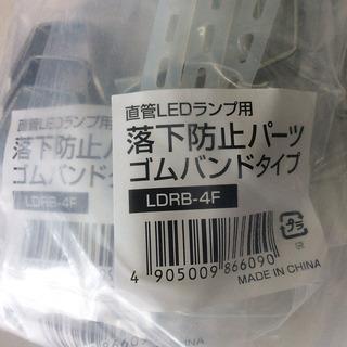 アイリスオーヤマ エコハイルクス LDRB-4F 落下防止…