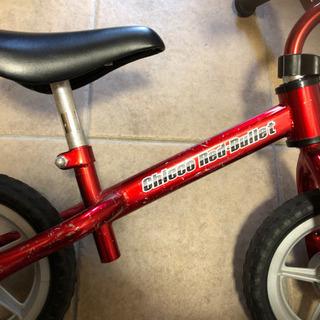 バランスバイク(ヘルメット付) - 自転車