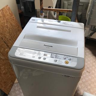 パナソニック 5キロ 洗濯機  15年製