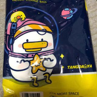 ◆◇ふとん圧縮袋 10枚組 掃除機対応 ポンプ付き♪(アヒル柄) − 愛知県