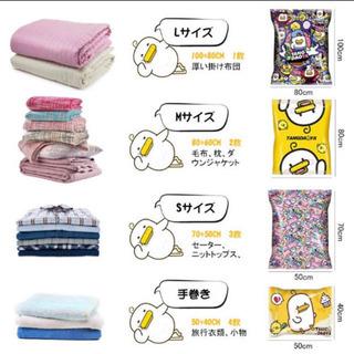 ◆◇ふとん圧縮袋 10枚組 掃除機対応 ポンプ付き♪(アヒル柄) - 知立市