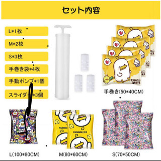 ◆◇ふとん圧縮袋 10枚組 掃除機対応 ポンプ付き♪(アヒル柄) - 生活雑貨