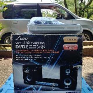 DVDミニコンポ新古品