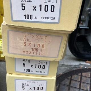 大量!ステンレス☆タッピングネジ+A皿生地5✖100☆1箱(10...