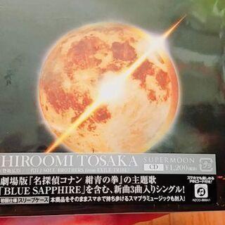 HIROOMI TOSAKA SUPER MOONアルバム