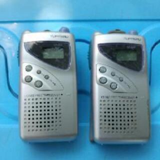 ユピエル 9ch専用省電力無線機