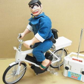 値下げ品 こち亀 両さん自転車RC ラジコン