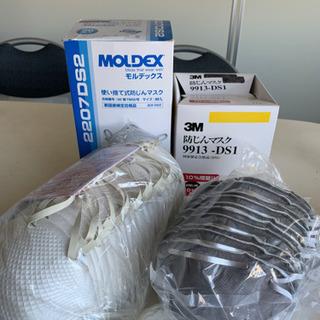 防塵マスク(3M-DS1&モルデックス-DS2)31枚