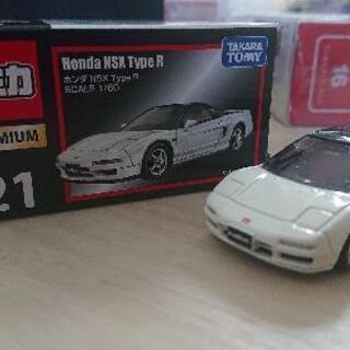 トミカ PREMIUM HONDA NSX Type R