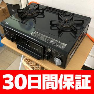 激安!! パロマ LPガス用 ガスコンロ 2013年製 IC-3...