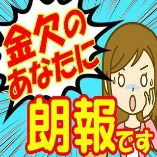※急募※【日給12,000円~】設営、撤去などの秋のレアバイト♪♪ - 大阪市