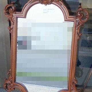 札幌市 Art.811 mirror walnut 壁掛けミラー...