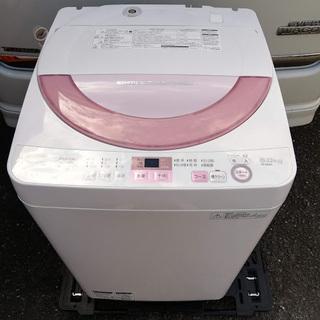 ■2017年製■シャープ全自動洗濯機 穴なし槽 6kg ピンク ...