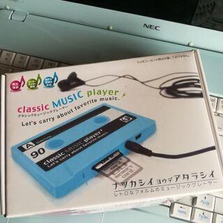 カセットテープ型SDカードプレイヤー - 高崎市