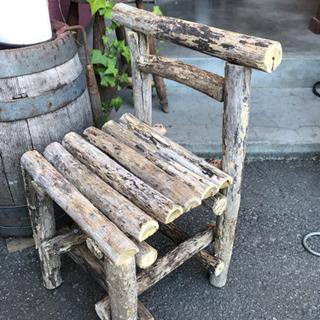 流木の椅子、古木の椅子、手作り椅子、ガーデニング雑貨