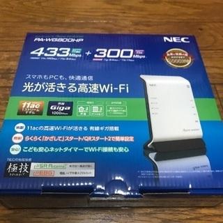 無線ルーター(PA-WG800HP)