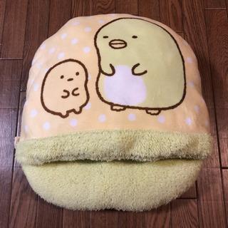 【中古】すみっコぐらし足ポカクッション→ 11月末まで