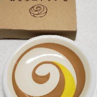 【新品】小皿