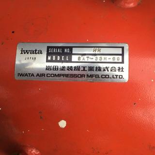 iwata エアータンク33L - その他