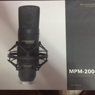 マイク MPM-2000U