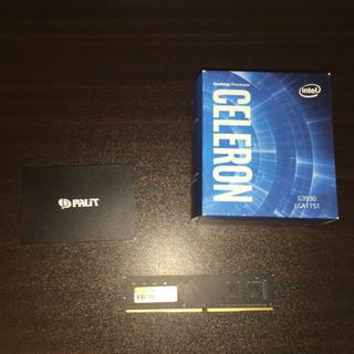 PCパーツ SSD メモリ CPU