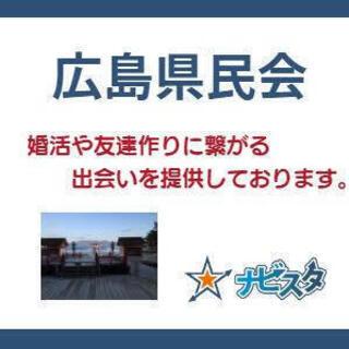 1/26 11:30~ 銀座開催 30代40代 岡山・広島・山口...