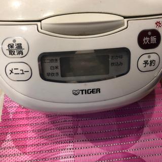 タイガー炊飯ジャー5号炊き
