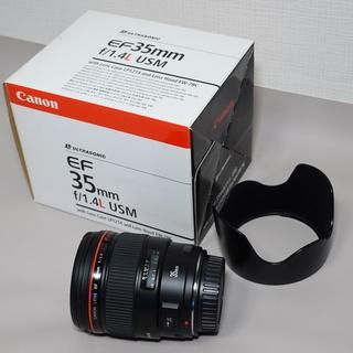 【代引き発送可】Canon EF35mm f/1.4L USM