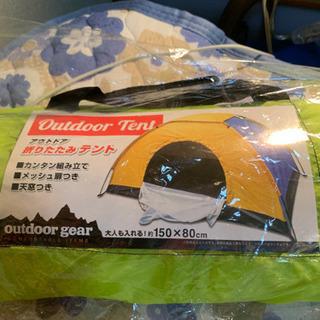 【新品未使用】アウトドア折りたたみテント【値引き】