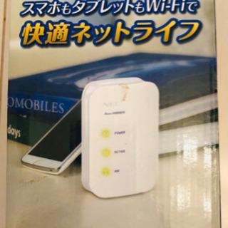 ✨新品同様 ✨NEC 無線LAN コンパクトルーター