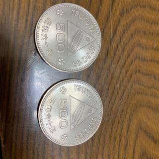 記念硬貨 つくばEXPO 500円硬貨2枚