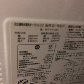 日立オーブンレンジ7000円にてお売りします。