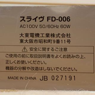 エアロビガール  (スライヴ THRIVE 乗馬フィットネス機器 FD-006) - コスメ/ヘルスケア