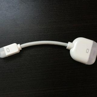 お値下げ、写真追加しました◆変換ケーブル◆アップル、マックに付属...