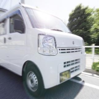 配車担当【業務委託】
