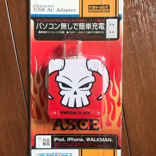 未使用品◎新品同様 USB AC Adapter アダプタ…