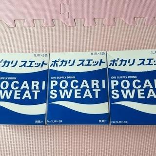 【値下げ】 ポカリスエット 1L用×5 3箱 POCARISWEAT