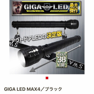 新品未使用 アウトドア用 超高輝度LEDライト ブラック 懐中電灯