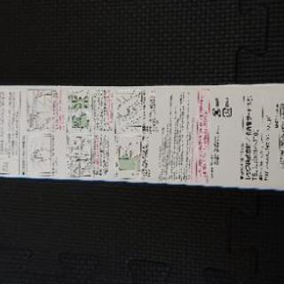 値下げ☆バス用 ☆くもり止めフィルム(大判) - 高松市