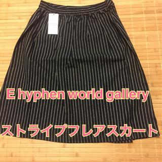 E hyphen world gallery ストライプ フレア...
