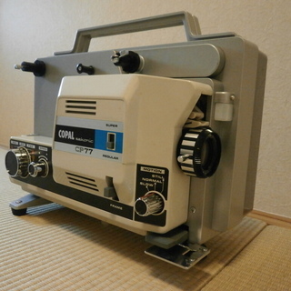 8mmフィルムカメラ & 映写機