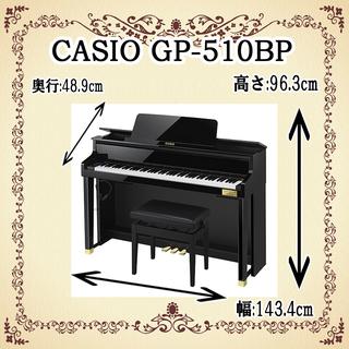 【新製品】カシオ最高峰電子ピアノ GP-510