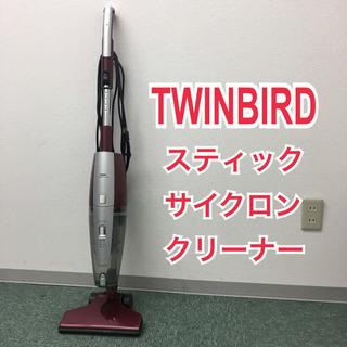 【ご来店限定】ツインバード スティック掃除機 パワージェットサイ...