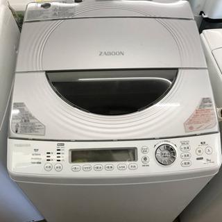 東芝 9.0kg乾燥5キロ 洗濯乾燥機 ザブーン 中古 リサイク...