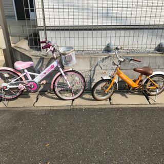 子供用自転車18インチと14インチ