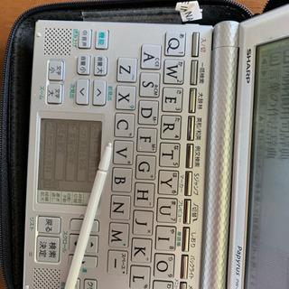 Sharp 電子辞書 E-Dictionary