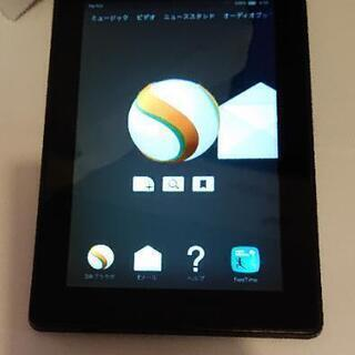 Kindle Fire HD タブレットの画像