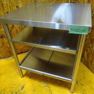 (4083-0)☆厨房機器☆作業台☆W700×D600×H790...